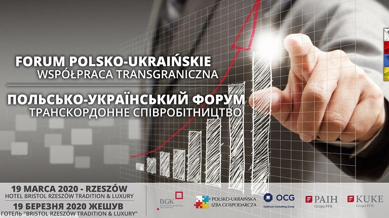 Forum Polsko-Ukraińskie – Współpraca transgraniczna