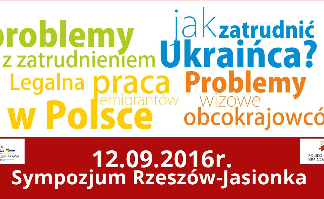 Legalna migracja szansą dla polskiego rynku pracy – Sympozjum Rzeszów-Jasionka